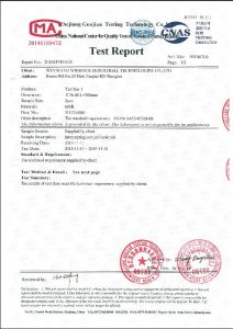 Certificaat voor A453 660B
