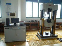 Universal_Testing_Machinery